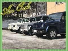 欧州車専門店ならではのアフターサービスにお任せ!ボルボV70やXC90、ベンツのゲレンデ(Gクラス)やポルシェは特に自信あり!
