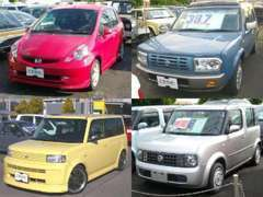 軽自動車・コンパクトカーの多数展示しております。お手頃な価格であなただけの一台を見付けて下さい!