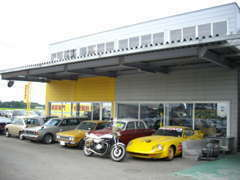 旧車販売も自慢です!『昭和の車に乗りたい』そんな夢をお持ちの方!オーナーの趣味も含めて旧車を多く展示!夢の車も夢じゃない!