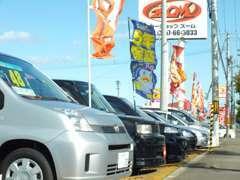 軽自動車から輸入車、商用車・大型トラック等、お探しの車がきっと見つかるお店です。