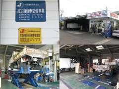 当店は中国運輸局長指定の民間指定工場完備しています。納車前点検、アフターフォロー、車検も一日車検を実施できる設備を完備!