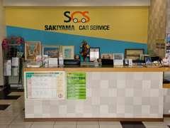 「崎山カーサービス」の店内フロントです。お洒落で落ち着いた雰囲気でしょ~(^_^)vスタッフ一同、心よりお待ちしております♪