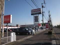 高松空港通り 大きなNISSANの看板が目印!