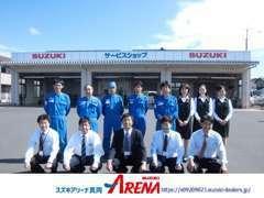 スズキアリーナ真岡のスタッフです。お車の事なら何でもお気軽にご相談下さい。HPは、http://s09209023.suzuki-dealers.jp/