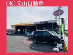 元山自動車は新車市場です。新車市場とは、いろいろなメーカーの新車を横並びで比較することができます。