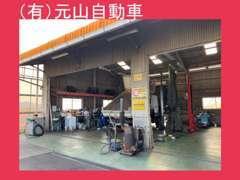 中国運輸支局による、認証整備工場を自社に完備!整備には自信あります!