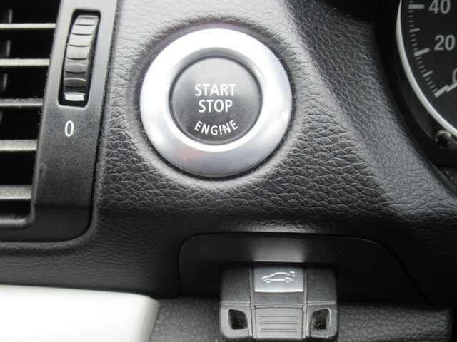 エンジンプッシュスタート・ストップ機能付き!ボタン一つでスマートにエンジンを始動・停止出来ます♪