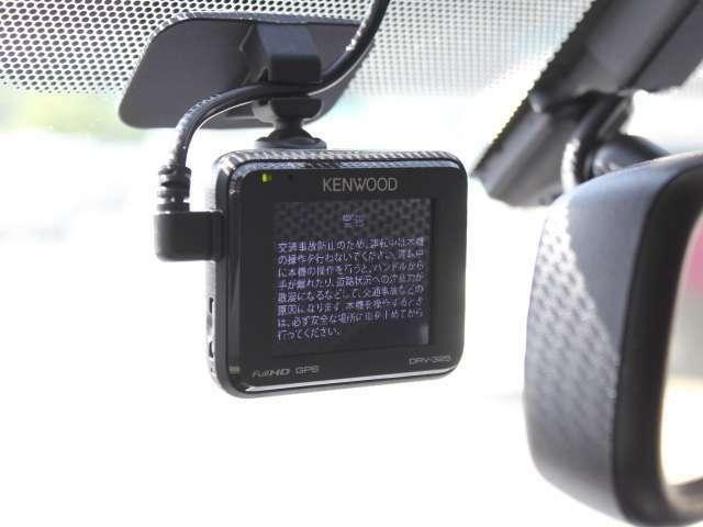 ドライブレコーダー搭載!もしもの時もしっかり録画致します!