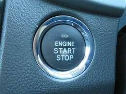 あとはブレーキを踏んだ状態でボタンを押すだけで、カバンやポケットに入れていてもエンジンスタート!便利な機能です。