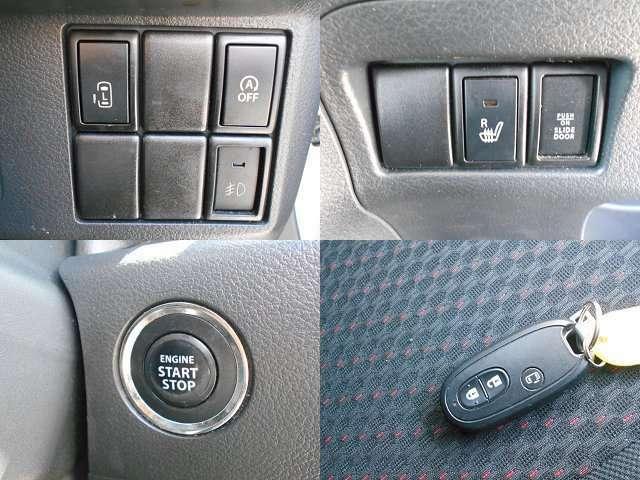★【スマートキー】  カバンやポケットに入れて持っているだけで、ドアロック開閉できます。またキーを挿さずにエンジン始動もOK!一度使うと手放せなくなりますよ!
