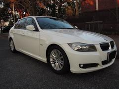 BMW アクティブハイブリッド 3 の中古車 325i 埼玉県所沢市 94.5万円
