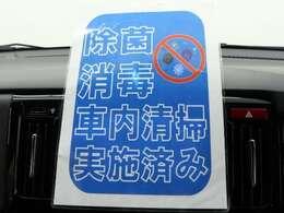 全車安心の全国保証つき!
