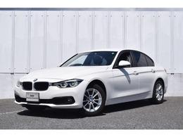 BMW 3シリーズ 318i 1オナ Dアシ 純HDDナビ CD リヤPDC Bカメ