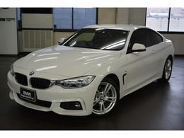 BMW 4シリーズクーペ 420i Mスポーツ ワンオーナー車 ACC LEDヘッドライト