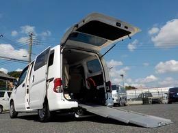日産 NV200バネット 1.6 16S チェアキャブ 車いす1名仕様 専用サードシート有 電動固定式 後退防止ベルト 7人乗り