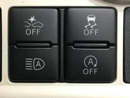カーブを曲がるときに車がカーブの外側へのふくらんだり、内側へ巻き込んだりする挙動を防止して安定した走行をサポートしてくれる【横滑り防止装置】やアイドリングストップなどの安全装備があります!