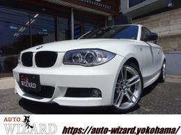 BMW 1シリーズクーペ 120i パフォーマンス アンリミテッド NAVI・地デジ・ETC・走行1.8万キロ