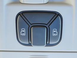 両側電動スライドドア☆スイッチ操作でドアの開閉ができるので狭い場所での乗り降りやお子様連れでのお出かけ時など幅広いシーンで活躍しますよ♪