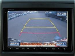 バックモニター付き☆駐車時の後方確認がモニターでできます!今や必須アイテムですね♪