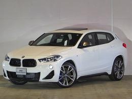 BMW X2 M35i 4WD 認定中古車 弊社下取り車 禁煙車