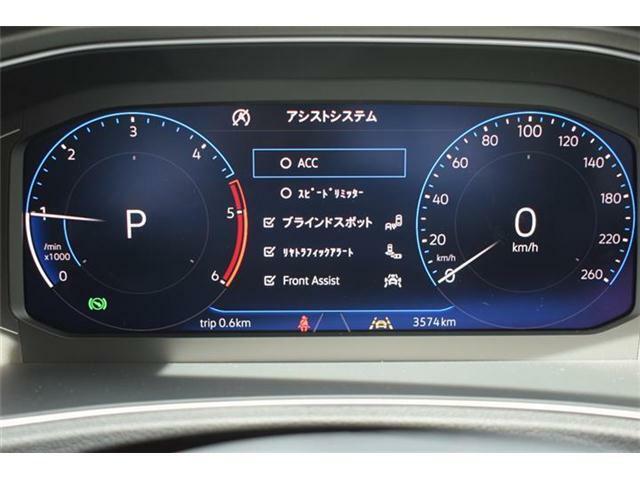 ACC(安全な車間距離をキープ)、レーンキープ(車線逸脱の検知)、後方死角検知(安全な車線変更をサポート)、リヤトラフィックアラート(バックで出庫する際の安全性をサポート)搭載。