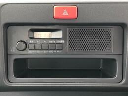 AM/FMラジオ付いています!お仕事に役立つ情報をすばやく入手できますね^^