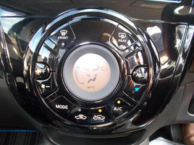 オートエアコン デジタル表示で、設定した温度に自動制御してくれる見た目もオシャレなエアコンです☆