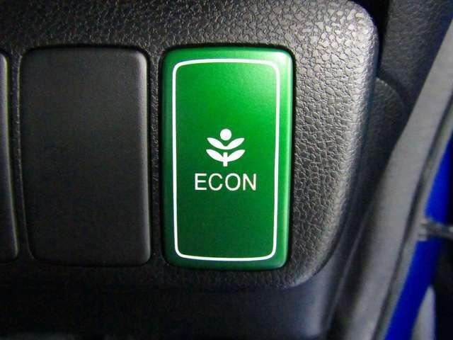 燃費を削減しつつ、エコに走る。現代的な装置ですね!