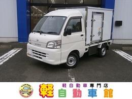 ダイハツ ハイゼットトラック 660カラーアルミ 低温冷凍冷蔵庫 4WD