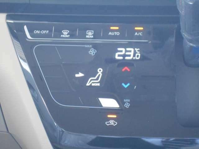 オートエアコンなので、設定温度をあらかじめ決めておくと、あとは自動で風量調整してくれて便利です♪