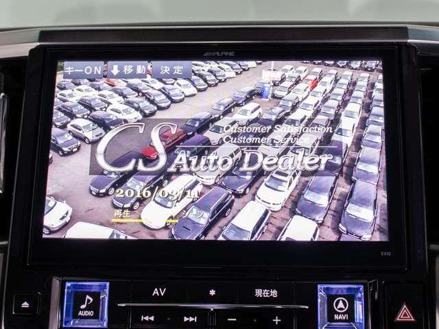 ALPINE BIG-X!10インチナビゲーション完備!モニターの大型が進む現在のパイオニア的存在のナビです!機能面も、DVD再生・地デジTVと充実しております!