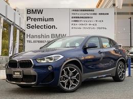 BMW X2 xドライブ20i MスポーツX 4WD アドバンスドアクティブSシートヒーター