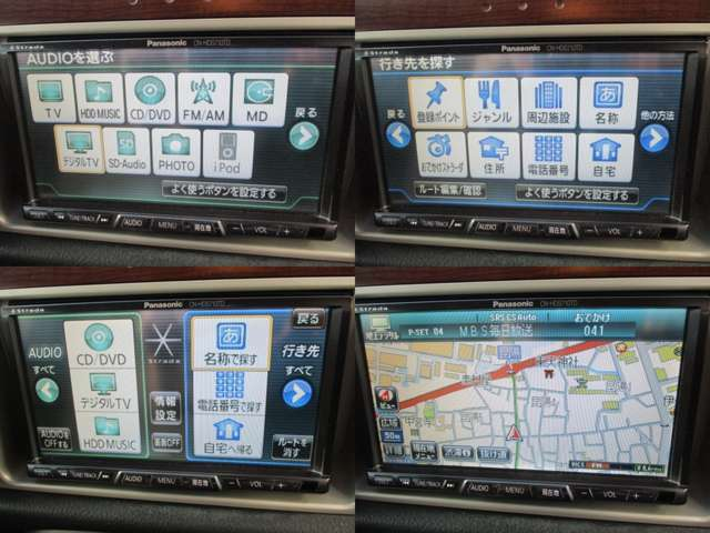 Panasonic Strada HDDナビ/フルセグTV・AM/FM・CD/DVD/DVD・SD対応 【CN-HDS710TD】