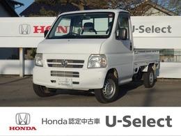 ホンダ アクティトラック 660 SDX 4WD 禁煙車 5速MT
