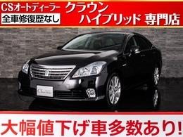 トヨタ クラウンハイブリッド 3.5 Gパッケージ 後期型/黒本革/エアシート/地デジ/DVD再生