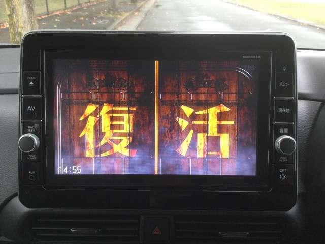 OPオリジナル9インチナビフルセグTV
