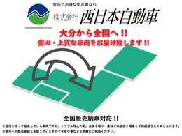 『全てのお客様に安心を』 自社整備工場にて厳しいチェックを通過した車両には点検記録簿と保証書を発行し、6か月または6000Kmの整備保証を付けさせていただきます。(一部車両・輸入車を除く)