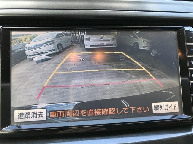自社ローンDashは国道41号沿い!名古屋高速・名二環の楠インター近くに店舗を構えております。土日も10時から19時まで営業しておりますので、お出かけついでにお気軽にお寄りくださいませ。