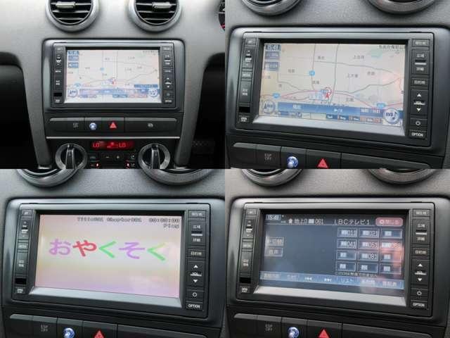 純正HDDナビが装備されております♪画面もクリアで運転中も確認しやすいです♪フルセグTVとDVDの視聴もお楽しみ頂けます♪Bluetoothでお好きな音楽も聴きながらドライブしていただけます♪