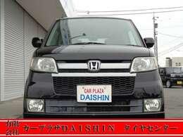 格安&良質中古車を購入するなら、『カープラザDAISHIN タイヤセンター』へ!!