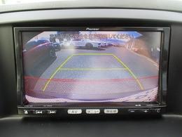 ■バックカメラ後方視界の確保はOKですね!目視確認も忘れずにお願いします。
