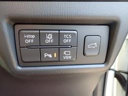 横滑り防止機能・アイドリングストップ・ブラインドスポットモニタリングシステム・レーンキープアシスト&車線逸脱警報システム・パーキングセンサーなどなど装備充実☆