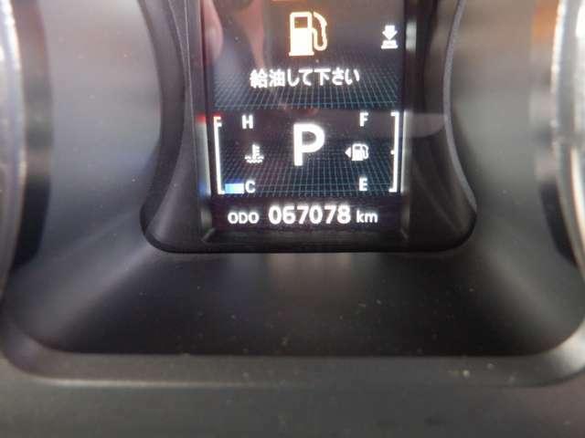 お問い合わせは☆0066-9711-102027☆まで!!※現車確認でご来店の際には、お電話にて在庫確認される事をお勧め致します。