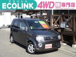 日産 オッティ 660 E FOUR 4WD 車検令和5年4月 修復歴無 キーレス・CD