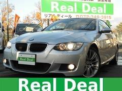 BMW 3シリーズクーペ の中古車 320i Mスポーツパッケージ 大阪府松原市 33.0万円