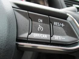 ■クルーズコントロール高速道路にてアクセルを踏まなくても速度を一定に保ってくれる便利な機能です。