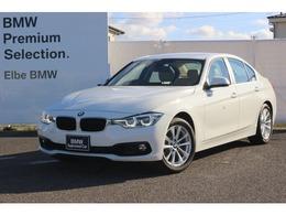BMW 3シリーズ 318i クラシック 200台限定レザーウッドパネル