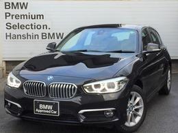 BMW 1シリーズ 118d スタイル 認定保証コンフォートアドバンスドPサポ