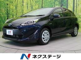 トヨタ アクア 1.5 S 禁煙車 TSS-C 7型SDナビ ドラレコ ETC