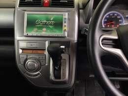ホンダ純正メモリーナビ搭載なので、遠方へのドライブもお任せ下さい!